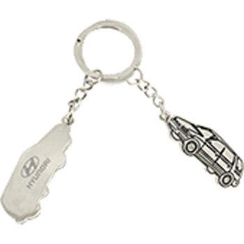 Car Key Holder